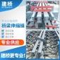 衡水建桥 专业生产加工:D40型桥梁建筑伸缩缝、十五年专业公路桥梁伸缩缝厂家、   GQF-D40型桥梁伸缩缝